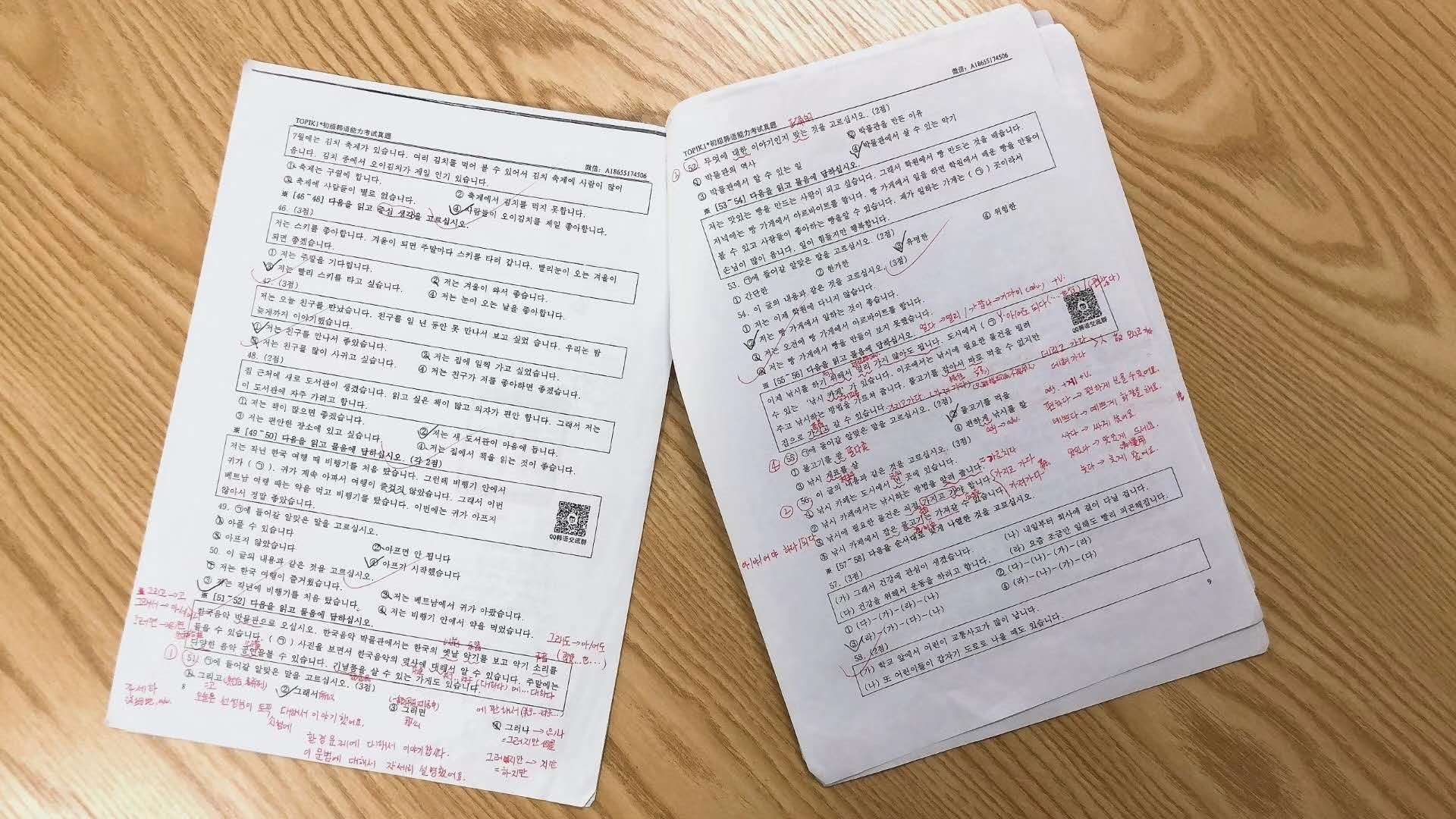 佛山韩语TOPIK培训课程