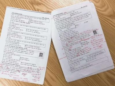 学霸민선 씨的笔记:韩语TOPIK高分是怎样练成的?