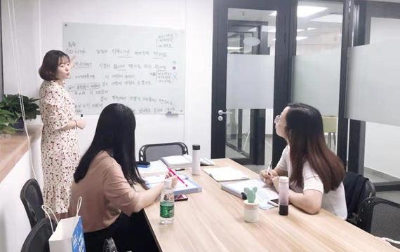 精品韩语课程