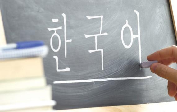 韩语入门课程