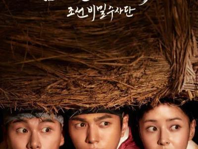 看韩剧学韩语之12月有哪些韩剧推荐?